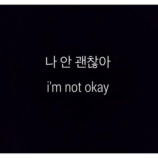 korean quotes wiki armys amino