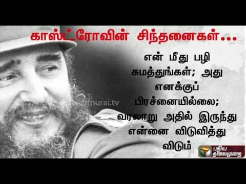 fidel castro and his famous quotes