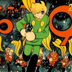 Más allá del manga: Shōtarō Ishinomori