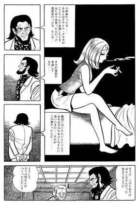 insects-manga01
