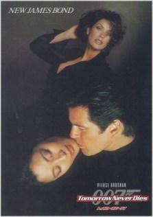 Unused poster (47)