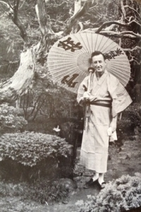 Ian Fleming Japon