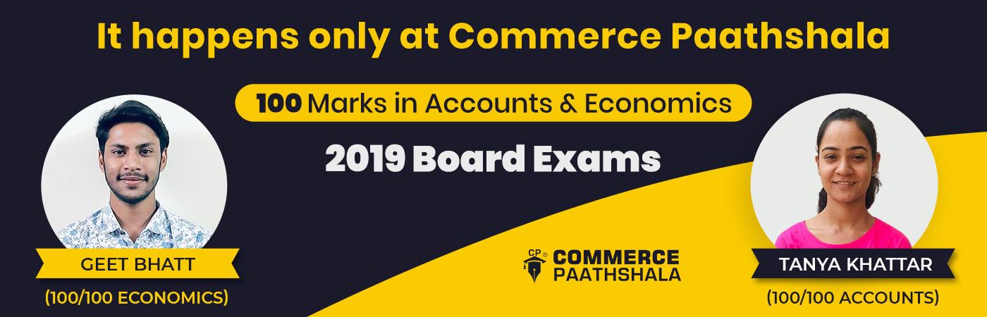 2019 Board Exam