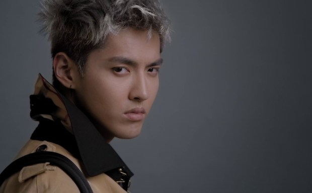 Kris Wu | Burberry Commercial Song