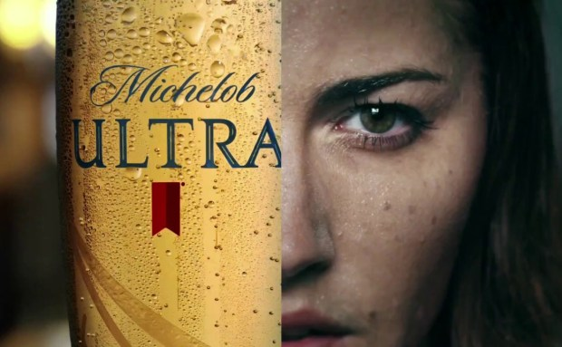 Balanced Bar | Michelob ULTRA Commercial Song