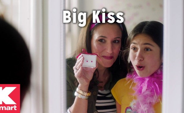 Big Kiss | Kmart Commercial Song