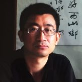 Lisong Liu, Associate Professor of History, Massachusetts College of Art and Design