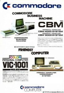 commodore_vic20_pet_cbm_4000_8000_japan