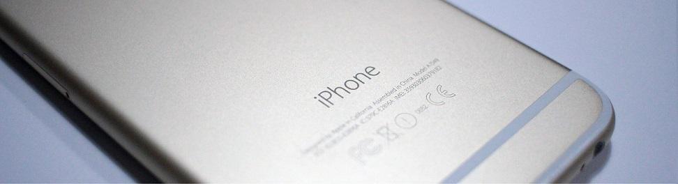 iPhone banner by Sama Askari