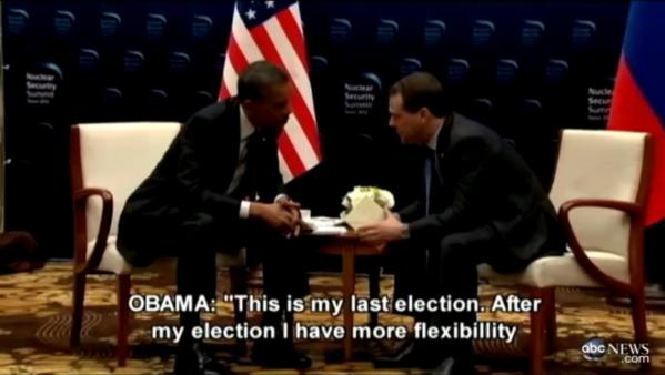 I'll have more flexibility after election
