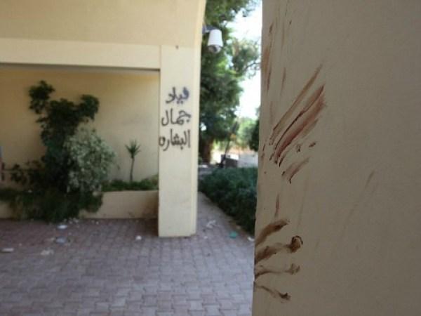 benghazi_bloody_handprint_AP