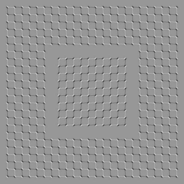 Optical Illusion Of The Day: Staying Still