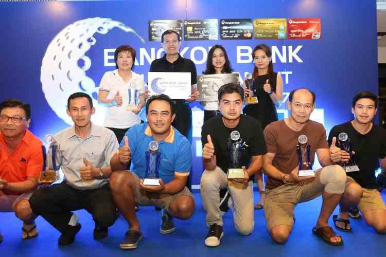 Bangkok Bank Golf Tournament 2017 สนามสอง ณ สนามสุวรรณ กอล์ฟ แอนด์ คันทรี คลับ