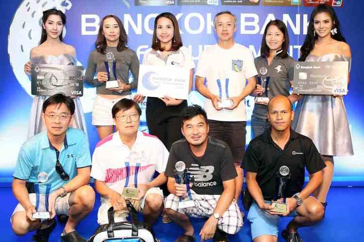 Bangkok Bank Golf Tournament 2017 สนามที่ 6 ณ สนาม เมืองแก้ว กอล์ฟ คลับ