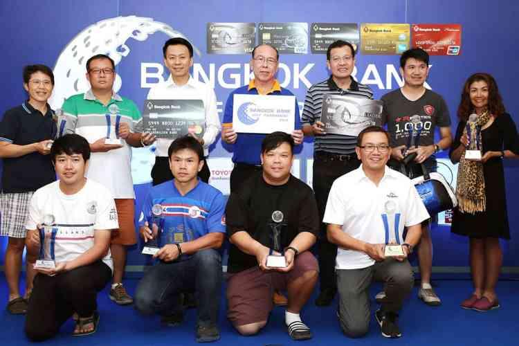 Bangkok Bank Golf Tournament 2017 สนามที่ 4 ณ สนาม เชียงใหม่ ไฮแลนด์ กอล์ฟ แอนด์ สปา รีสอร์ท