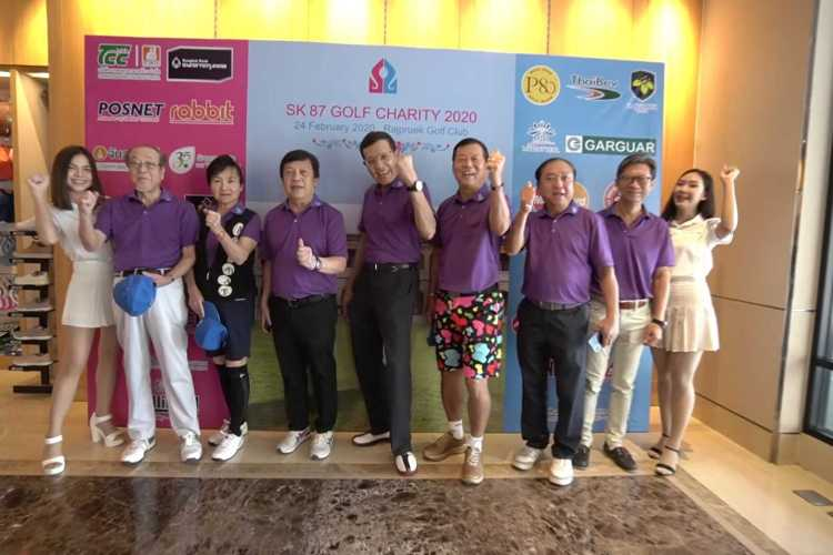 SK87 Golf Charity 2020 @ Rajpruek Golf Course 24 Feb 2020