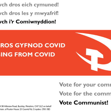 EMERGING FROM COVID