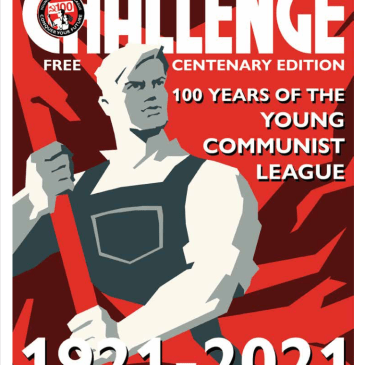 100 years of the Young Communist League