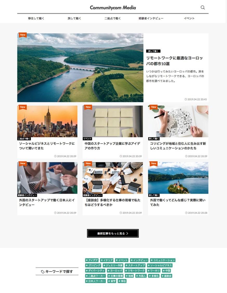 画像:トップページ