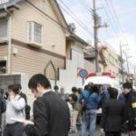Asia: Hallaron restos de nueve cadáveres en un apartamento de un hombre de origen japonés
