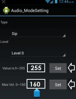 como subir el volumen en android y tablet