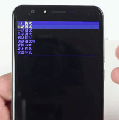Cómo formatear un celular Android con Recovery Chino o Japones