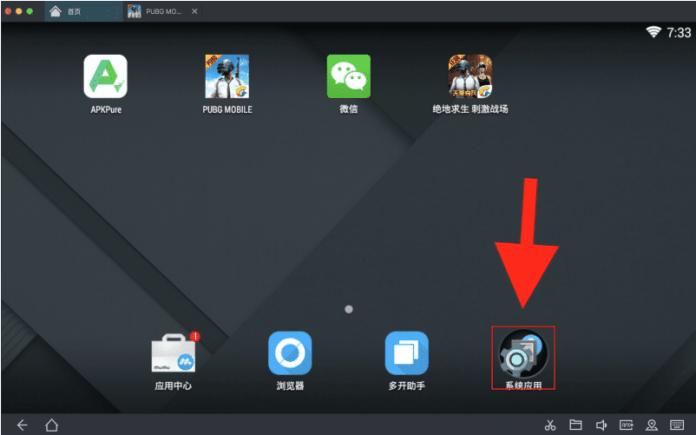 como instalar pubg mobile macos imac macbook pro