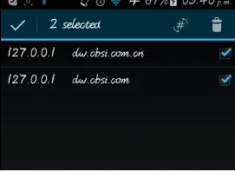 reparar-android-google-chrome-pagina-no-carga
