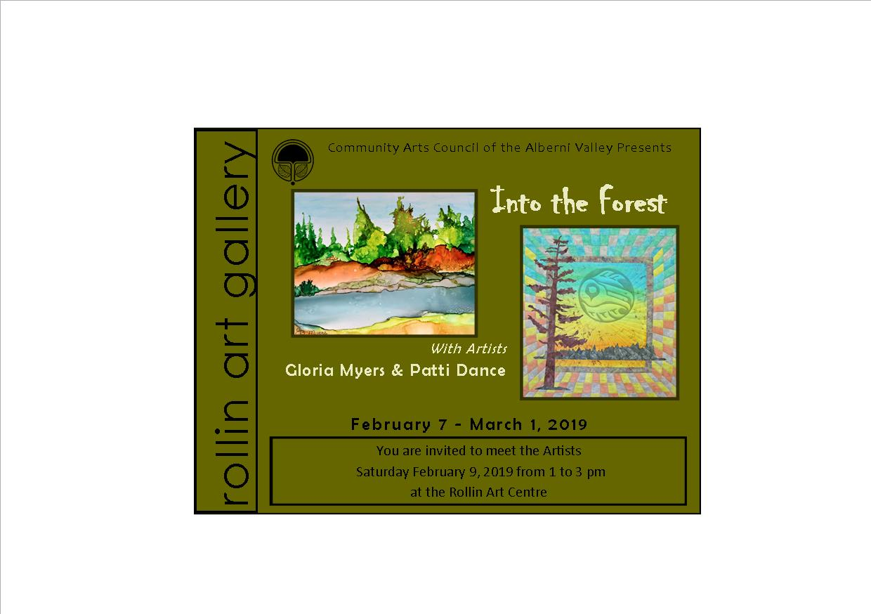 Into the Forest Exhibit