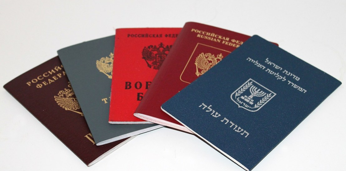 Kbis extract passports