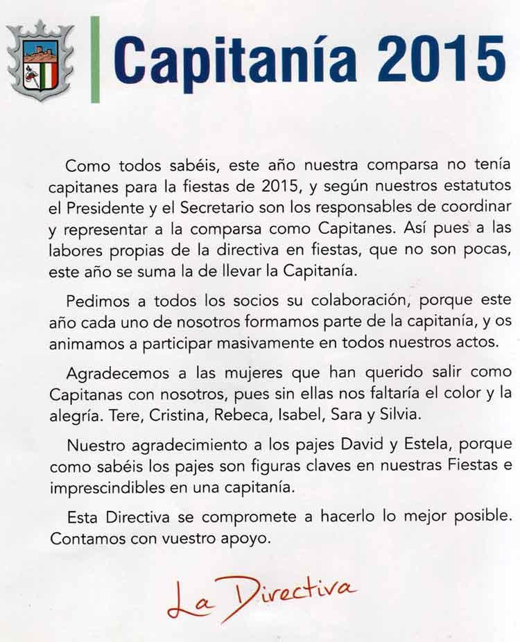 Capitania-2015-750W-