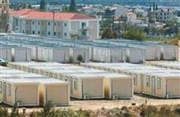 The Amygdaleza detention centre, one of Greece's many detention facilities