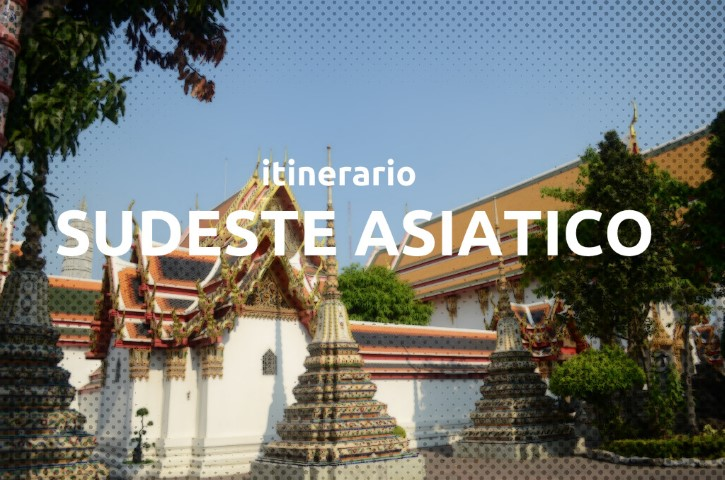 Itinerario por el Sudeste Asiático, Título.