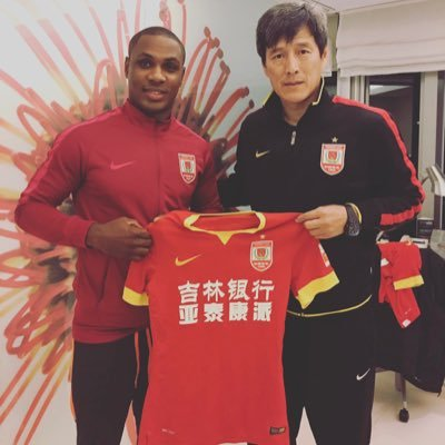 """Ighalo """"Can't Wait"""" To Make Chinese Super League Debut"""