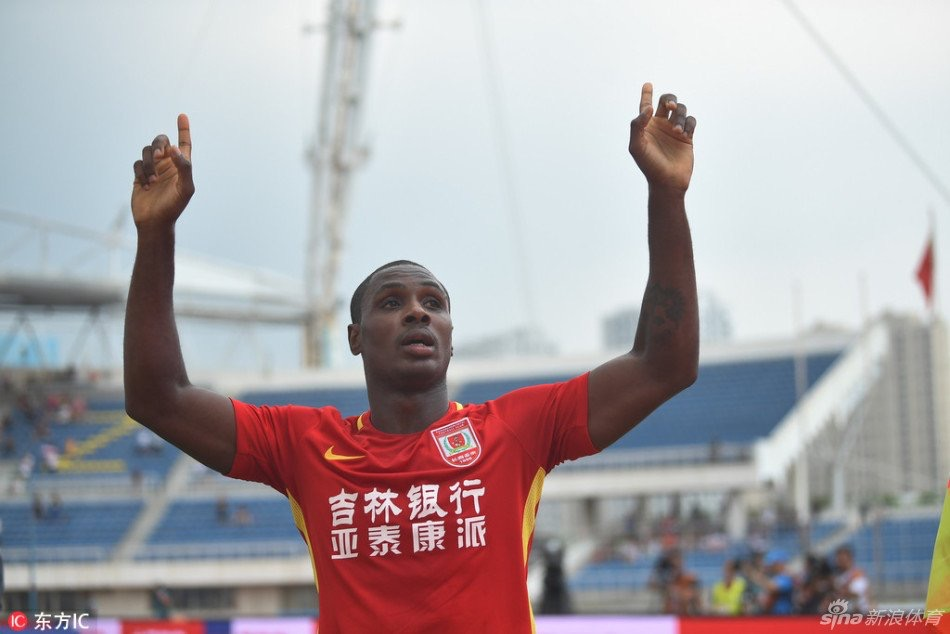 CSL: Ighalo Nets Brace As Changchun Yatai Lose At  Shandong, Ujah Suffers Heavy Defeat With Liaoning
