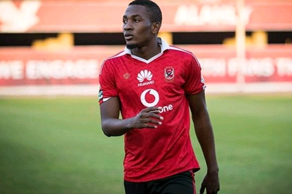 Aiteo CAF Awards: Ajayi, Bailly Voted Into 2017 African Best XI