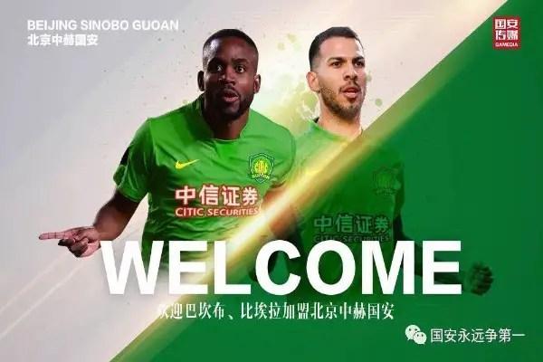 Adepoju Congratulates Bakambu Over Record Transfer To Beijing Guoan