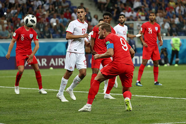 Southgate: England's Plans Worked In Deserved Win Vs Tunisia