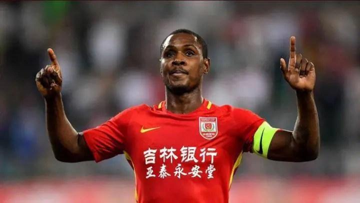 Ighalo Resumes Training At Changchun After Injury-Induced Setback