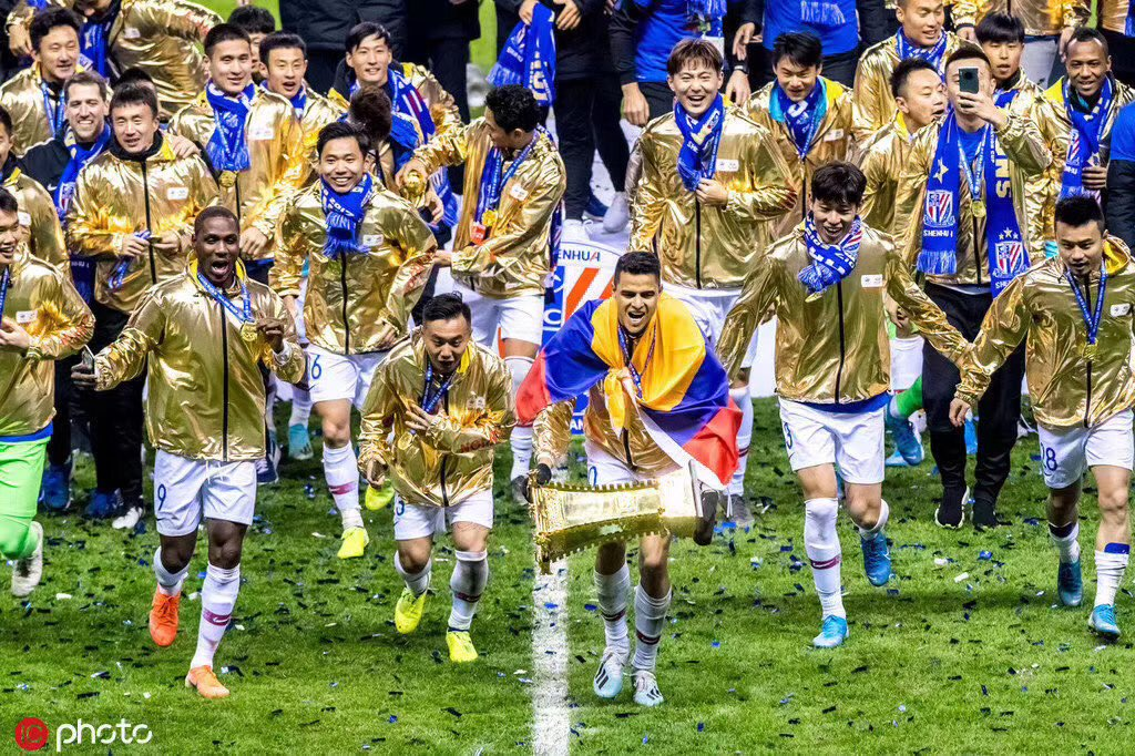 Ighalo Revels In Shanghai Shenhua's Chinese FA Cup Final Win Vs Shandong Luneng