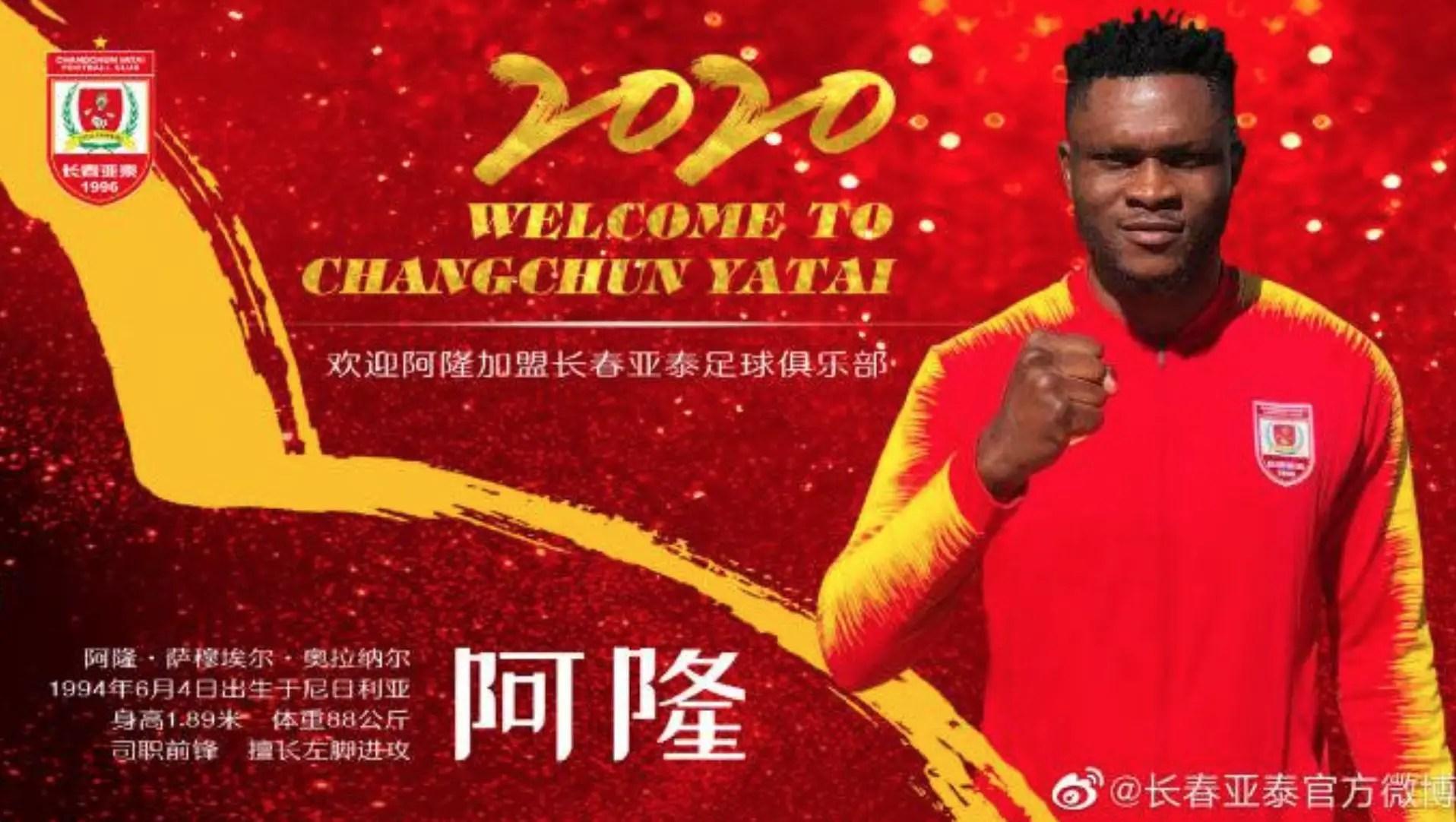 Aaron Samuel Joins Chinese Club  Changchun Yatai On Loan