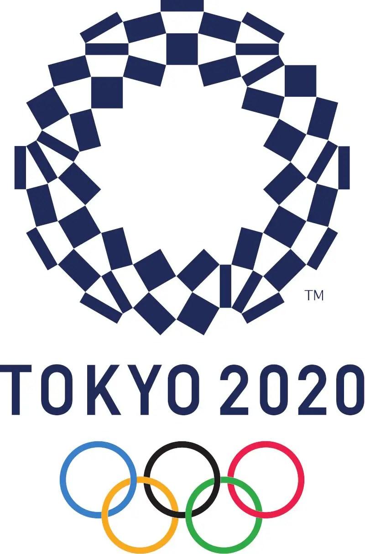 Tokyo 2020: Team Nigeria   Kisarazu  Camp Opens July 23rd