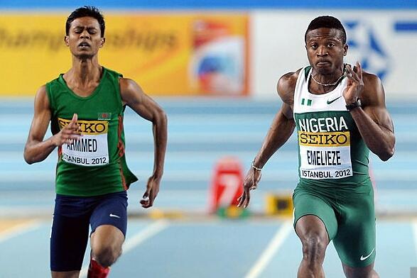 IAAF Confirm Emelieze's Switch From Nigeria To Germany