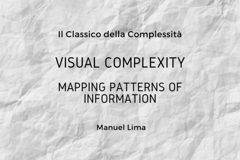 Visual Complexity