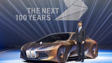 Photo of BMW Showcases Shape-Shifting Concept Car