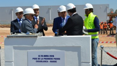 Photo of Hexcel Breaks Ground on New Morocco Facility