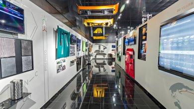 Photo of Lamborghini Opens New Carbon Fibre Research Centre