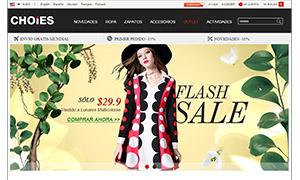 tiendas online chinas