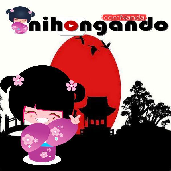 Nihongando