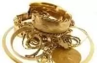 Compro Oro Il Tuo Oro Oria Comproorooracom